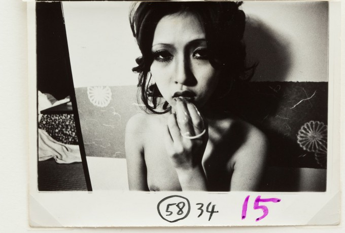C/O Berlin | Nobuyoshi Araki »Impossible Love — Vintage Photographs«